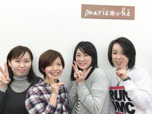 ph_staff